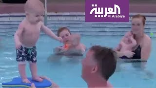 صباح العربية: السباحة للرضع ضرورية لأنها تساعد على الاستقلال والاسترخاء