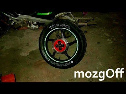Покраска дисков мотоцикла, светоотражающие наклейки, маркер для шин и красим тормозные диски MozgOff
