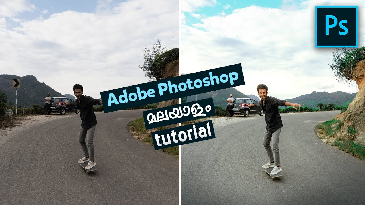 How to edit Instagram Photos in Photoshop | Malayalam ...