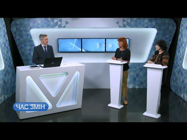 Донорство крові в умовах карантину | ЧАС ЗМІН | 15.07.2020