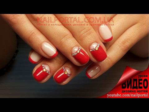 Дизайн ногтей гель-лак Shellac - Маникюр Dior / Лунный маникюр + стразы, видеоуроки дизайна ногтей