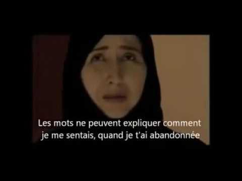 anachid abou khater