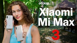 Xiaomi Mi Max 3 vs Redmi Note 5: много-ли отличий?