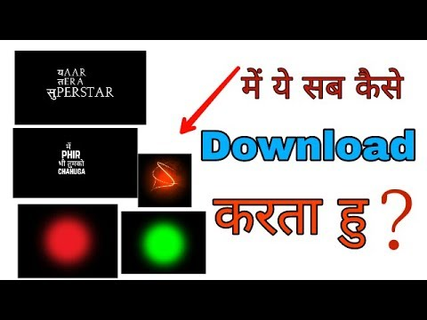 Download Hindi Mix English Text PNG