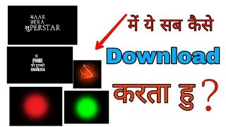 Download Hindi Mix English Text PNG | Download Colour PNG | Download Hd Backgrounds