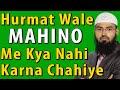 Zil Hajj Ke Mahine Ke Fazail Aur Usme Karnewale Aamaal - Virtues of Zil Hajj Q & A By Adv. Faiz Syed