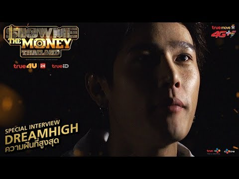 DREAMHIGH | Special Interview | Show Me The Money Thailand