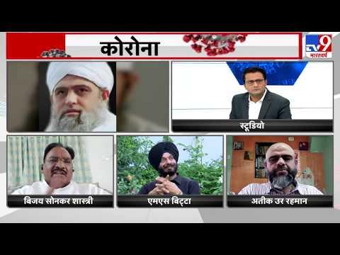 Lockdown : 'असामान्य लोग फैला रहे हैं देश में हिन्दू-मुस्लिम'- BJP प्रवक्ता Bizay Sonkar Shastri