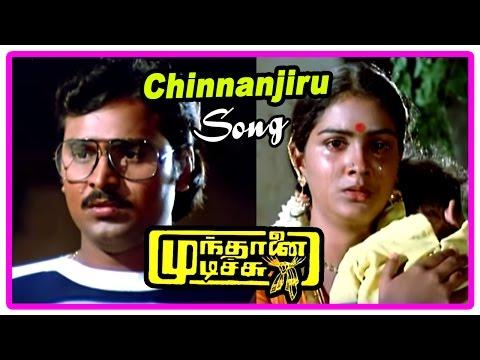 Mundhanai Mudichu Movie Scenes   Chinnanjiru Kiliye song   Bhagyaraj realizes his mistake   Urvashi