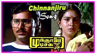 Mundhanai Mudichu Movie Scenes | Chinnanjiru Kiliye song | Bhagyaraj realizes his mistake | Urvashi