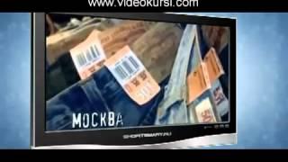 видео Как совершать покупки за рубежом в интернете?