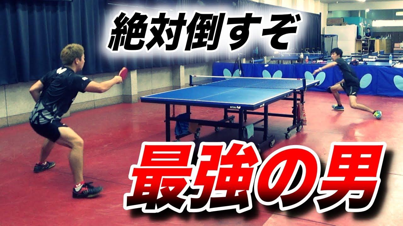 【異次元の戦い】横山友一選手への挑戦。元Tリーガーを相手にわったの全力をぶつける。【卓球】