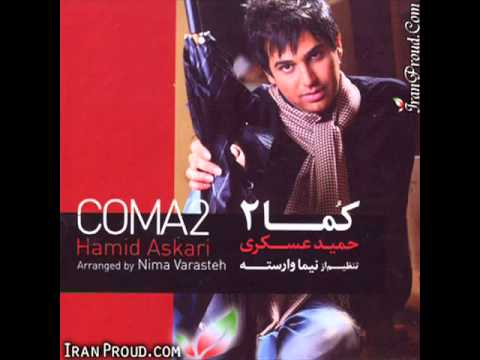 Hamid Askari  Coma 2 - Setare