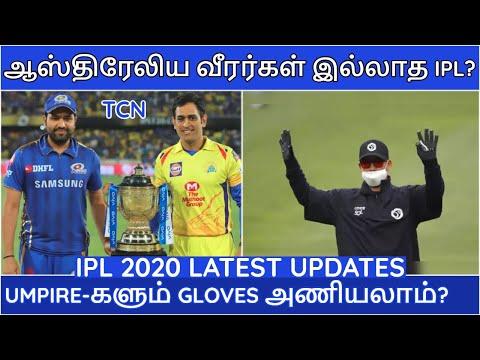 IPL 2020 IPL LATEST NEWS NO AUS PLAYERS IN IPL?  CSK,MI,RCB,KKR,SRH,RR,KXIP,DC NEWS IPL NEWS TAMIL