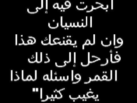 خيانه الحبيبه ل حبيبها Youtube 12
