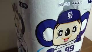 名古屋の薬局には、ドアラのトイレットペーパーが売ってます。 しかも安...