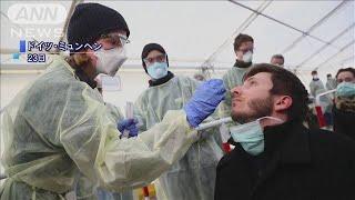 ドイツ 新型コロナ致死率低い理由「大量検査で・・・」(20/03/27)