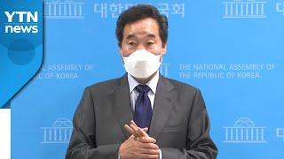 """이낙연 """"군 가산점 대신 사회출발자금 3천만 …"""