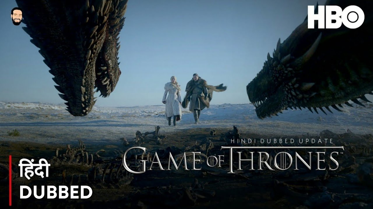Download Game Of Thrones Hindi Dubbed Release Date | Game Of Thrones Hindi Dubbed Trailer | HBO Max