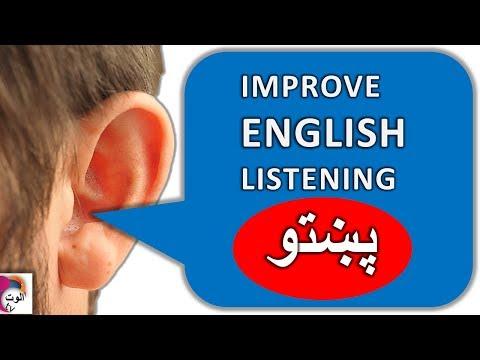 Improve English Listening Skills Pashto | Read Aloud App | Text To Speech Software|