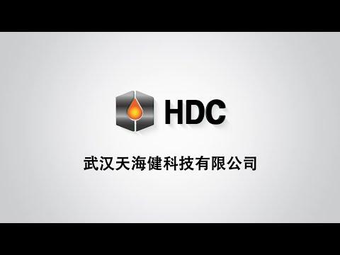 Wuhan HDC Technology Co., Ltd.