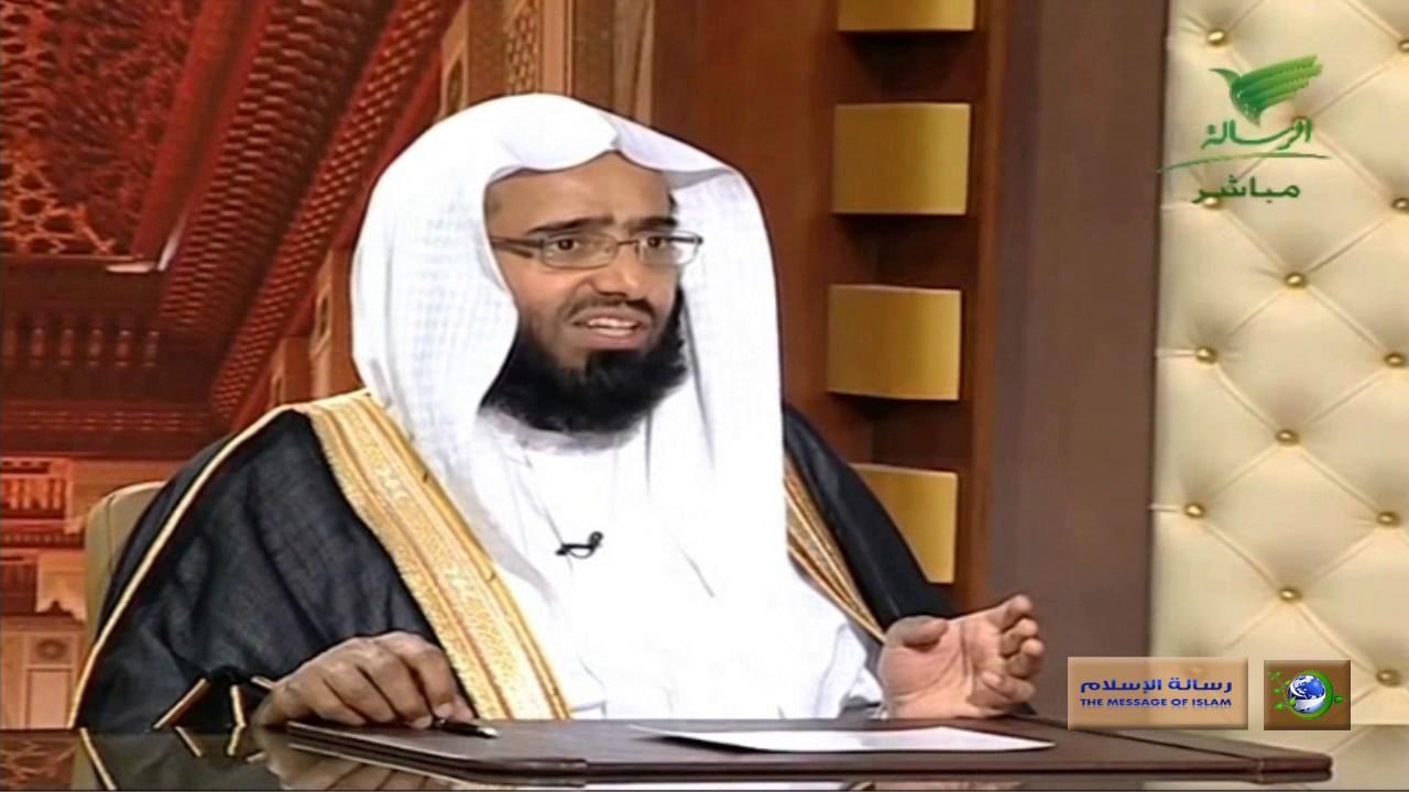 ضوابط النظرة الشرعية للشيخ عبدالعزيز الفوزان Youtube