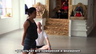 Yoga Transforming Lives - Urban Yogis (Eddie Stern) Russian Subs(Translation&Subs: Baryshnikov Dmitry Ashtanga Yoga School Moscow www.ashtanga.su URBAN YOGIS -- уникальный цикл документальных видео, ..., 2014-02-09T04:43:56.000Z)