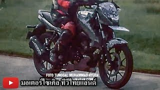 Video Suzuki Bandit 150 สปอร์ตโมเดลที่ 3 เตรียมแผนเปิดตัวเร็วๆนี้ (3 ก.ค.61) motorcycle tv thailand download MP3, 3GP, MP4, WEBM, AVI, FLV September 2018