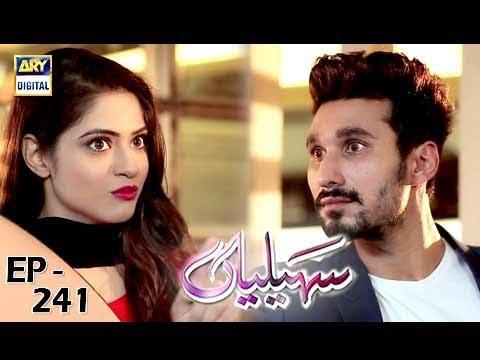 Saheliyaan Episode 241 - 18th October 2017 - ARY Digital Drama