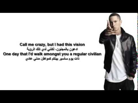 Eminem   The Monster ft  Rihanna Arabic Subtitled   مترجمة إلي العربية