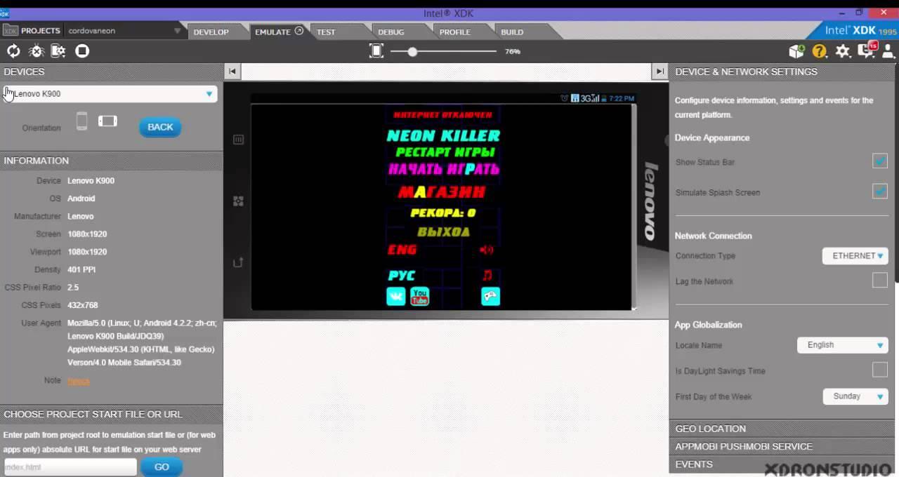 Создание коммерческой игры для андроида 8 урок(экспорт ...