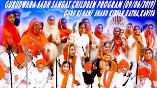 GURMAT KIRTAN SAMAGAM FROM Gurdwara Sadh Sangat South City0-1 kids Programme 9-6-2019