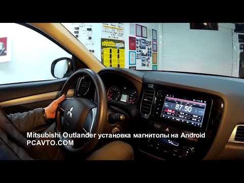 Mitsubishi Outlander установка магнитолы на Android