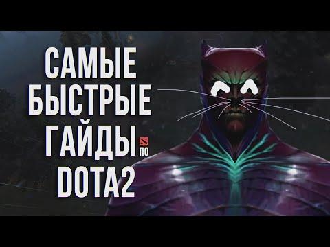 Zaka zaka аккаунт дота 2 cs go non steam version