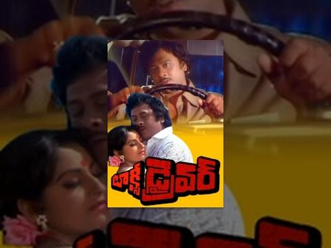 Taxi Driver Telugu Full Movie | Krishnam Raju | Jaya Prada | Mohan Babu