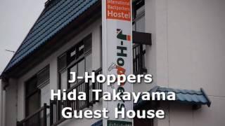 Hostel J-Hoppers Hida Takayama ジェイホッパーズ飛騨高山ゲストハウス
