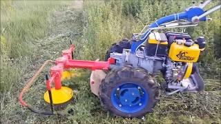 Мотоблок Мотор Січ, розпакування роторної косарки