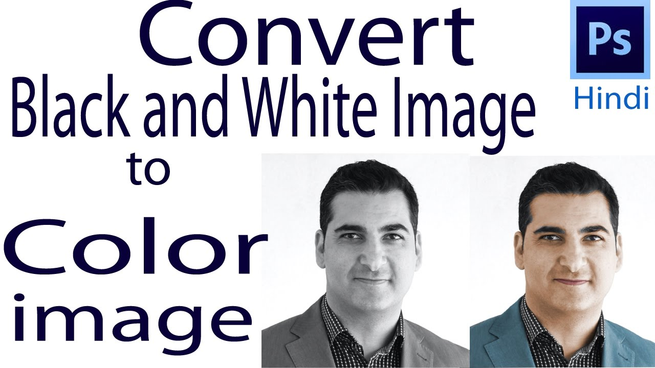 How to convert black and white image to color image for Convert photo to coloring page photoshop