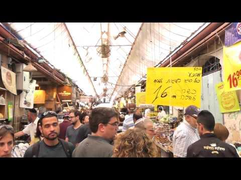 A walk through the Mehane Yehuda Market