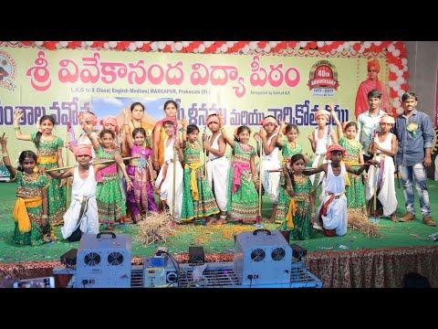 Uttimeda Kudu uppu chepa thodu song dance master K.Naveen kumar