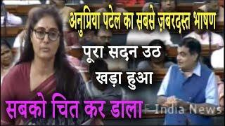 लोकसभा में जमकर हंगामा   Loksabha Live 23 July 2019  Fwf India News