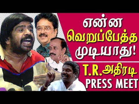 tr speech  karunas latest speech, t rajendar on h raja s ve shekhar and karurans speech tamil news live tamil news tr speech    The city police arrested actor-turned politician and MLA Karunas for his provocative speech stating Tamil Nadu Chief Minister Edappadi K. Palaniswami was afraid of him.  Mr. Karunas, who contested on the 'two leaves' symbol of the AIADMK, was elected as an MLA from the Thiruvadanai constituency. He is also the founder of Mukkulathor Puli Padai, a caste outfit.  Three of his party members Karthik, Nedumaran and Selva Vinayagam were also arrested. They will be produced before judge Gopinath's house in Egmore for remand. While commenting on karunas speech, t rajendar questied dmk president mk stalin for not to raise a strong demand to arrest h raja      rajendar, tr, t rajendar, t rajendar english, karunas latest speech, h raja speech, h raja, h raja latest speech, karuna, karunas latest speech, actor karunas, More tamil news tamil news today latest tamil news kollywood news kollywood tamil news Please Subscribe to red pix 24x7 https://goo.gl/bzRyDm  #tamilnewslive sun tv news sun news live sun news