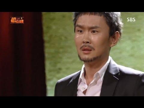 윤형빈, 임재범 [너를 위해] 모창 폭소@추석특집 스타 페이스오프 130920