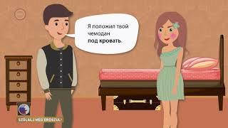 Szólalj meg! – oroszul, 2017. március 6.