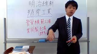 うおーー連発で漢字間違えている(BY官営模範工場)( ・ิω・ิ)
