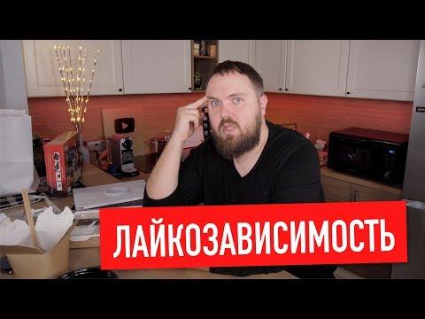 видео: День рождения YouTube и зависимость от лайков в Instagram