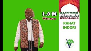 Aligarh Mushaira Dubai 2019 I Dr. Rahat Indori with Dr. Kumar Vishvas I Vertex Events Dubai - Part 1