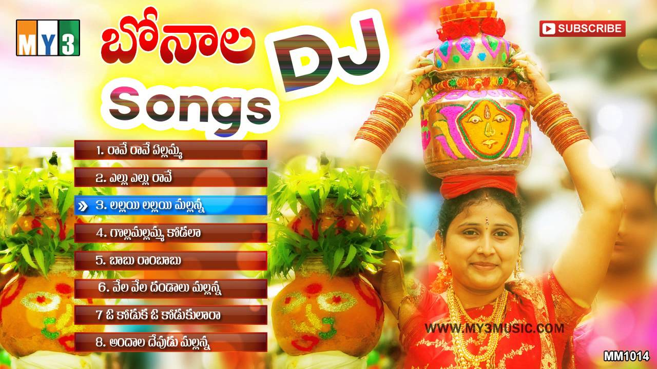 Telangana new songs free download.