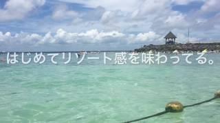 デイユースで マクタン島にあるシャングリラホテルへ行きました。 セブ島でNo. 1ホテル。 人工ビーチが、すごく綺麗で 海に入ったら、すぐ目の...