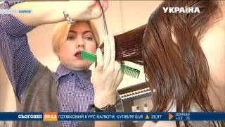 На чемпіонаті світу з перукарського мистецтва Україну представить Харків